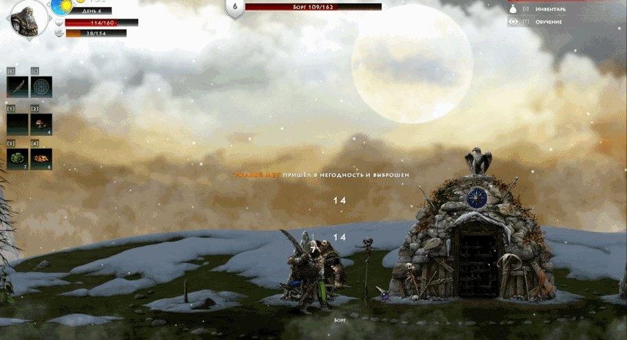 Niffelheim обзор игры