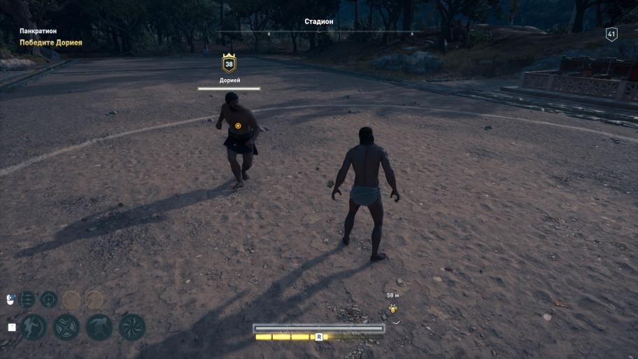 Прохождение Assassin's Creed Odyssey