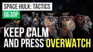 Обзор игры Space Hulk: Tactics