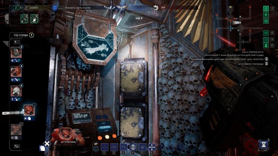 Space Hulk: Tactics обзор игры