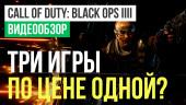 Видеообзор игры
