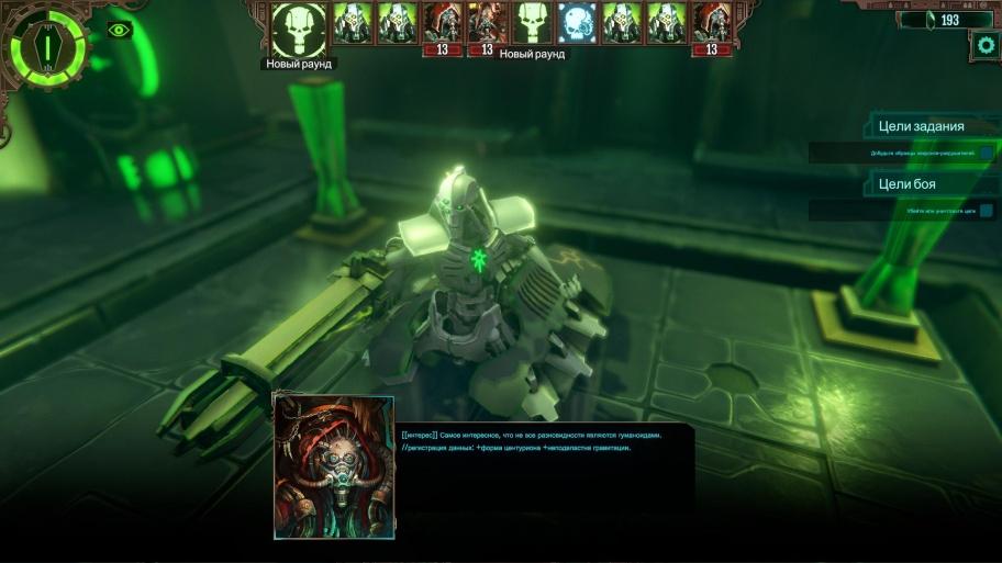 Warhammer 40,000: Mechanicus обзор игры