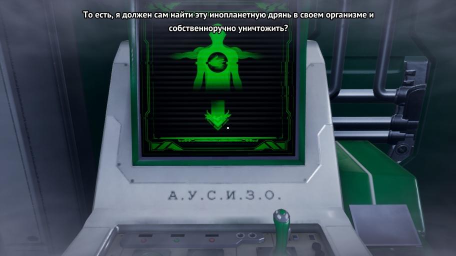 Protocol обзор игры