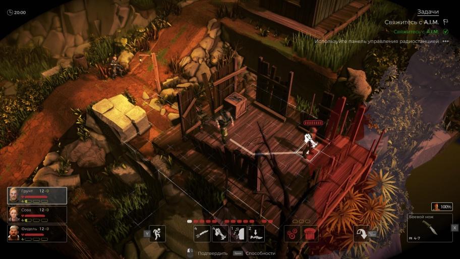Jagged Alliance: Rage! обзор игры