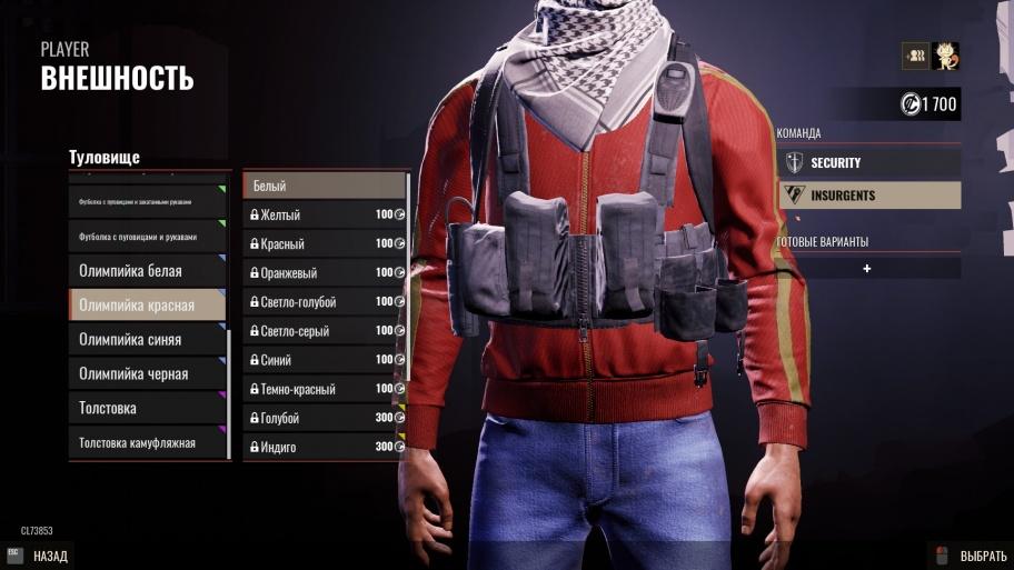 Insurgency: Sandstorm обзор игры