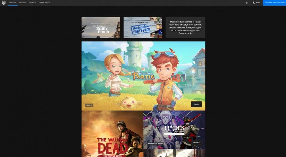 Судный день Steam: что поможет магазину Epic победить магазин Valve