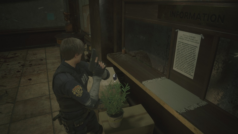 Resident Evil 2 Remake: все рецепты