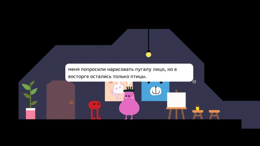 Pikuniku обзор игры