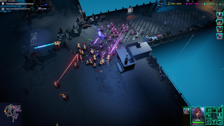 Re-Legion обзор игры