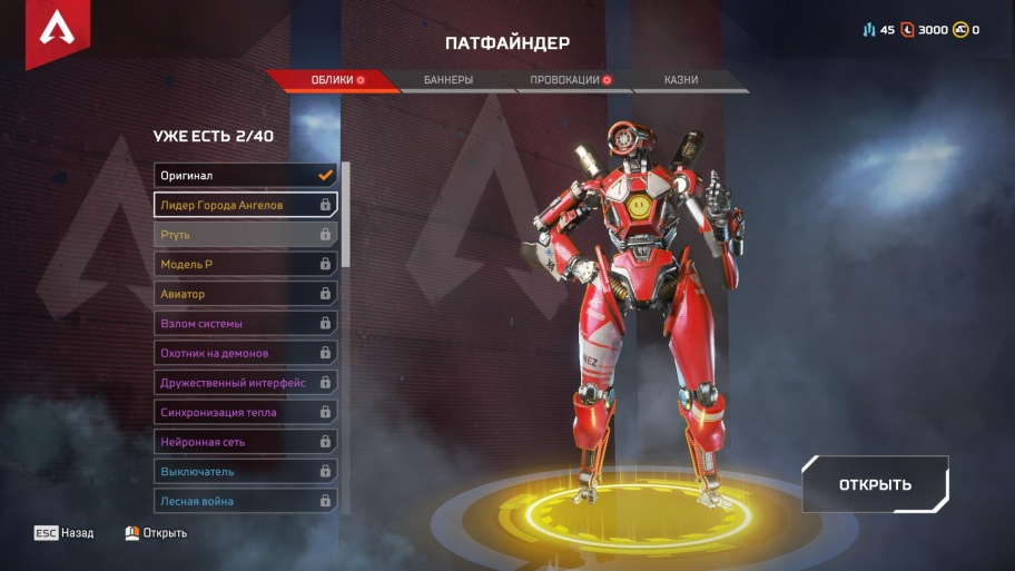 Apex Legends обзор игры
