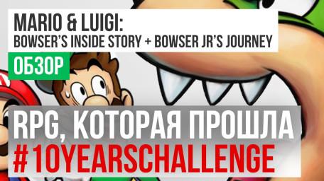 Mario & Luigi: Bowser's Inside Story + Bow…