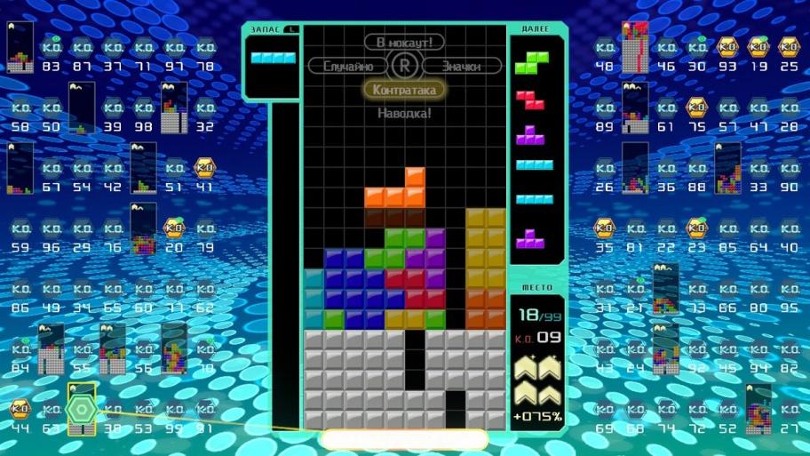 Tetris 99 обзор игры