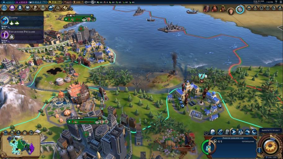 Sid Meier's Civilization VI: Gathering Storm обзор игры