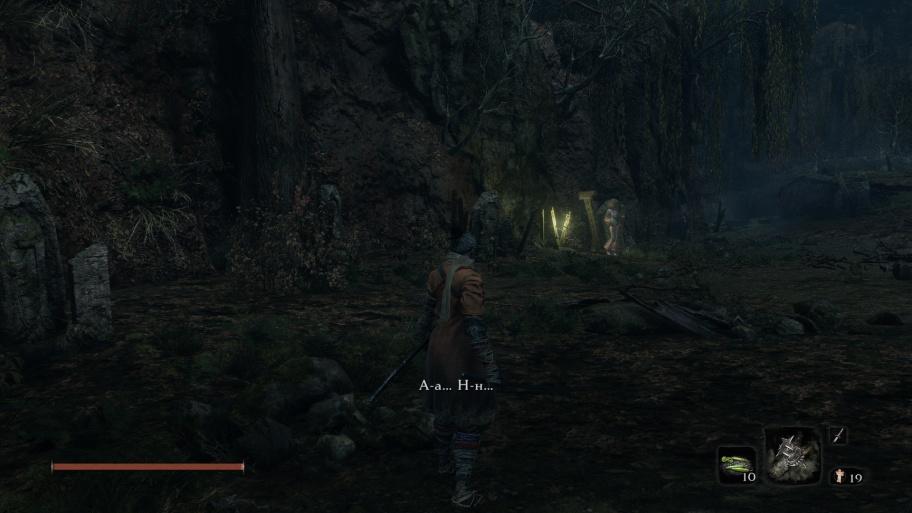 Sekiro: Shadows Die Twice: где найти все бусины от четок