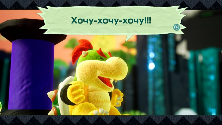 Yoshi's Crafted World обзор игры