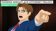Видеообзор игры Phoenix Wright: Ace Attorney Trilogy