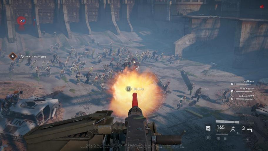World War Z обзор игры