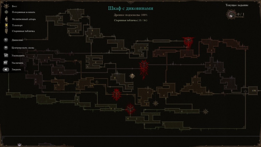 Dark Devotion обзор игры