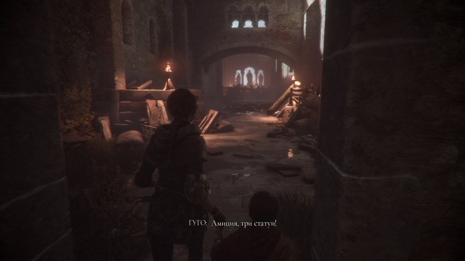 Прохождение A Plague Tale: Innocence