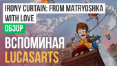 Irony Curtain: From Matryoshka with Love: Обзор
