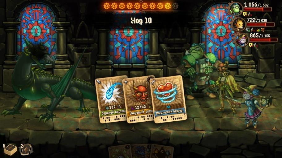 SteamWorld Quest: Hand of Gilgamech обзор игры