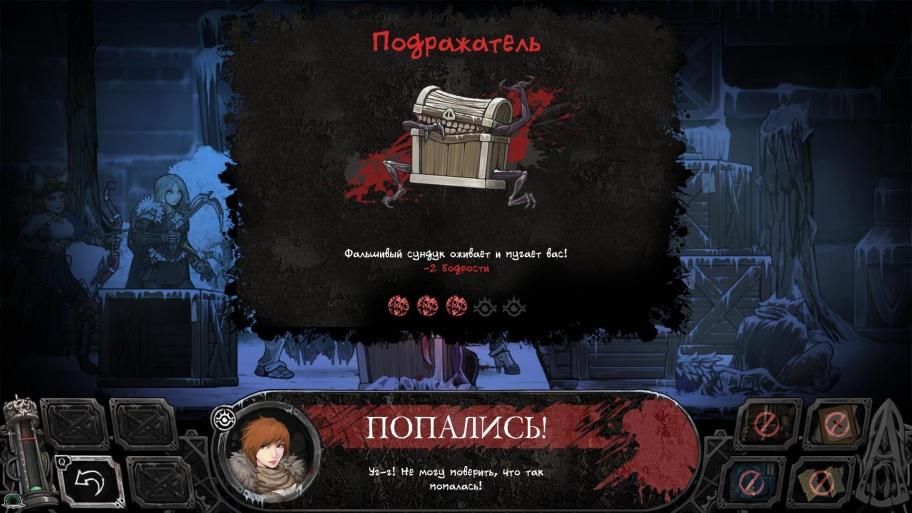 Vambrace: Cold Soul обзор игры