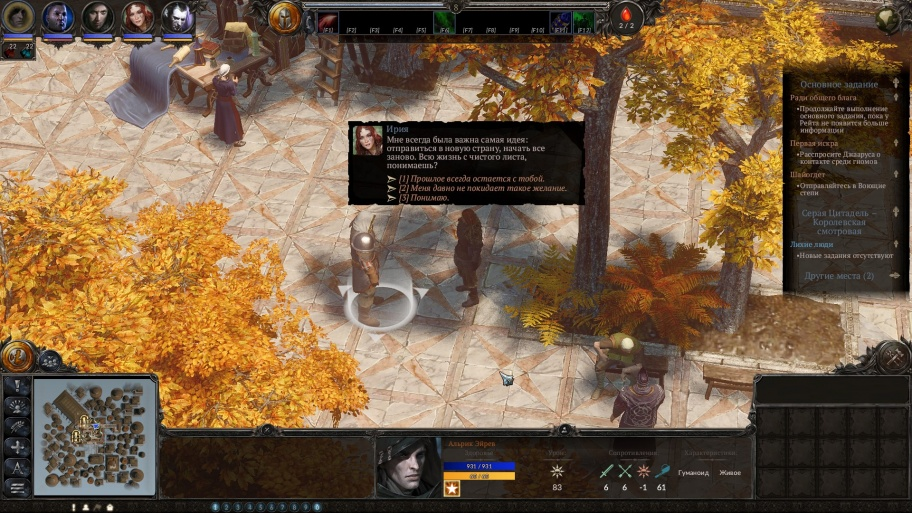 SpellForce 3: Soul Harvest обзор игры