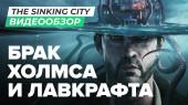 видеообзор Sinking City, The