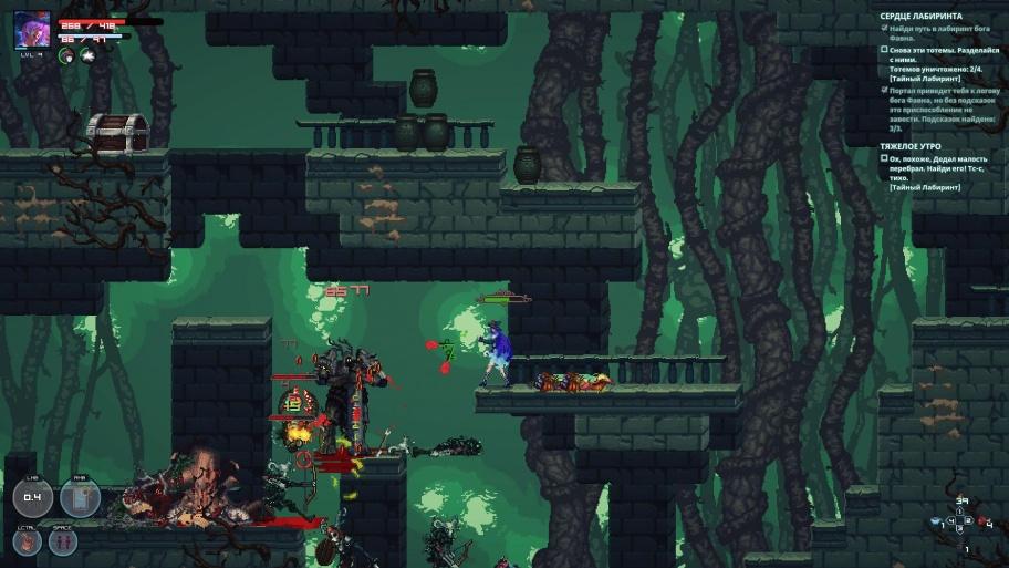 Warlocks 2: God Slayers обзор игры