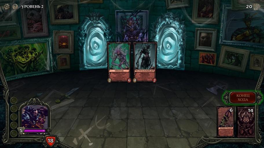 Fate Hunters обзор игры