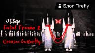 Блоги. Обзор Fatal Frame 2: Crimson Butterfly