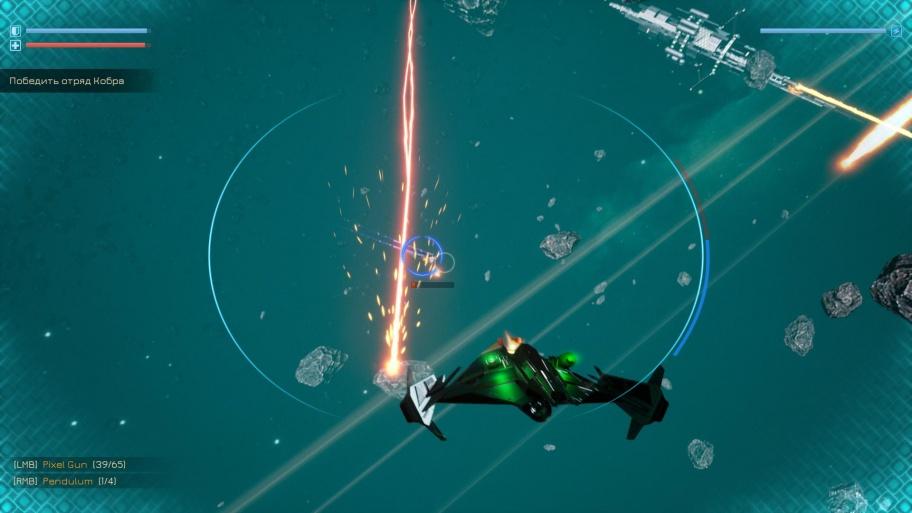 Subdivision Infinity DX обзор игры