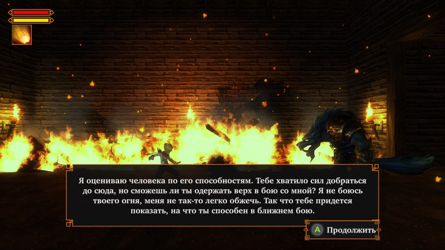 The Forbidden Arts обзор игры