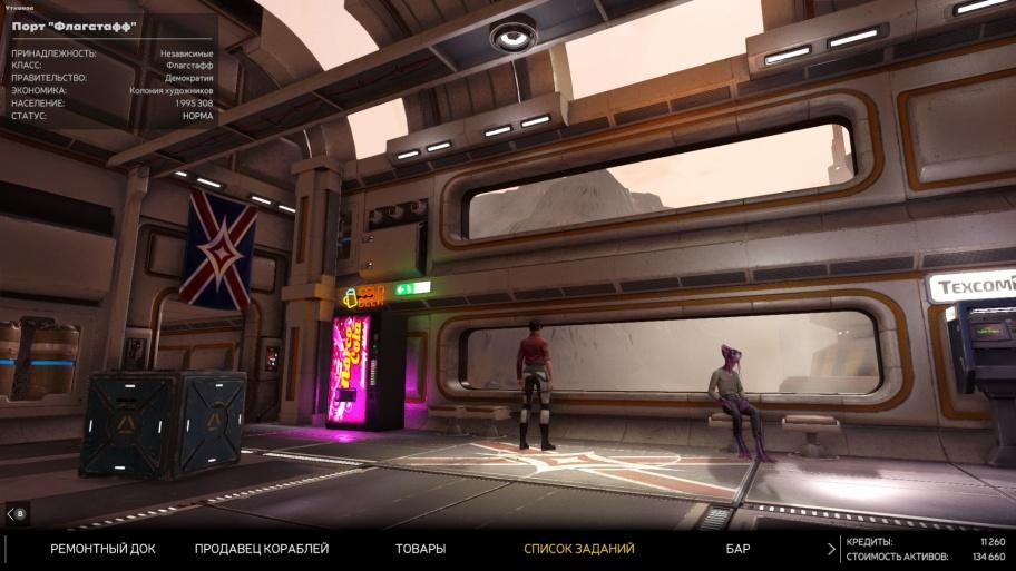 Rebel Galaxy Outlaw обзор игры