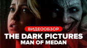 видеообзор Dark Pictures: Man of Medan, The