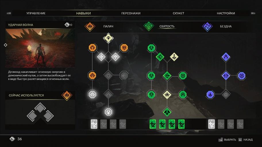 Devil's Hunt обзор игры
