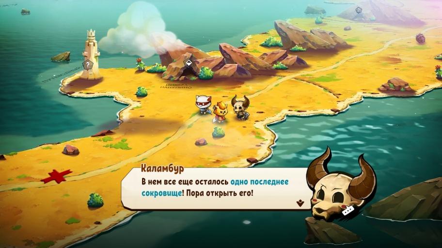 Cat Quest II обзор игры