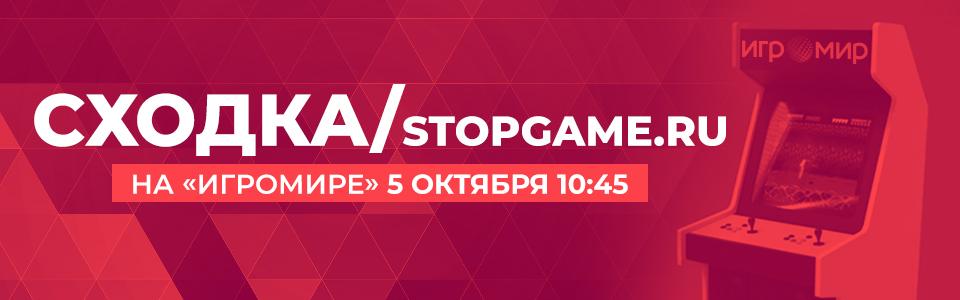 сайт обзоров игровых