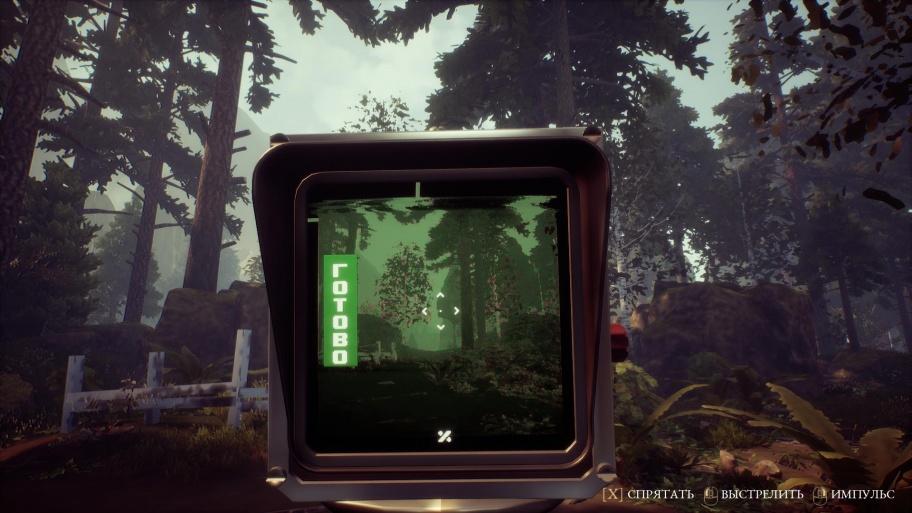 Beast Inside обзор игры