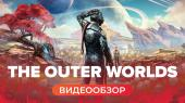 видеообзор Outer Worlds, The