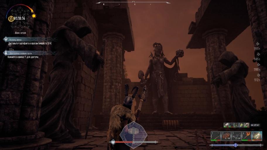 Rune II [Rune: Ragnarok] обзор игры
