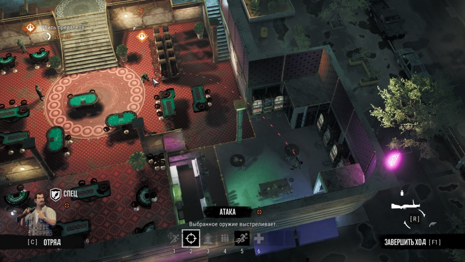 Narcos: Rise of the Cartels обзор игры