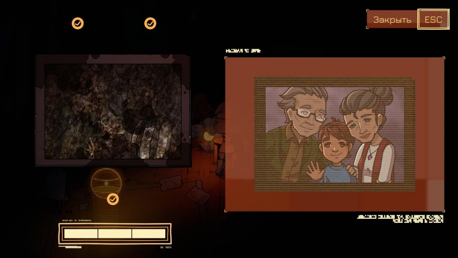 Some Distant Memory обзор игры