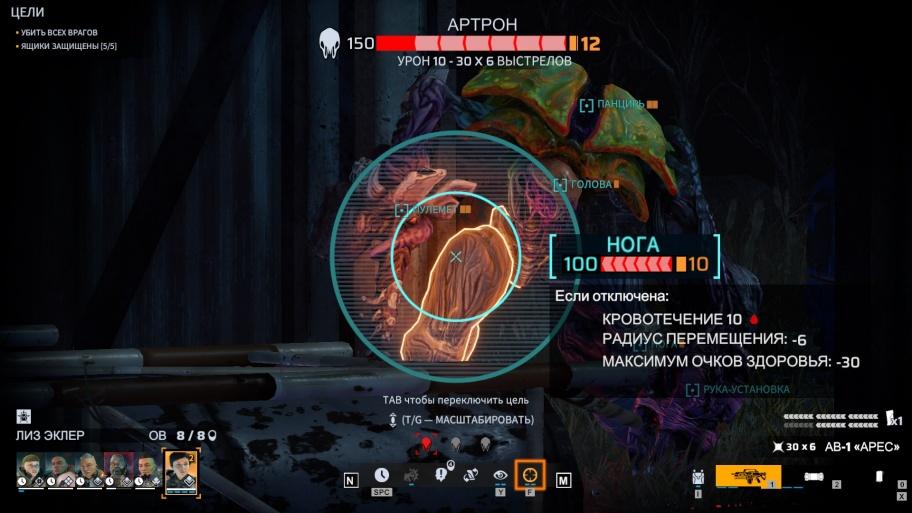 Phoenix Point обзор игры