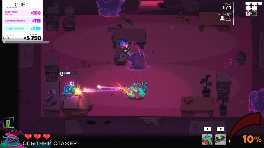 Dead End Job обзор игры