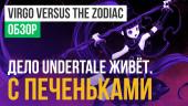 Virgo Versus The Zodiac: Обзор