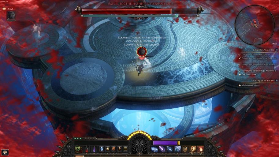 Wolcen: Lords of Mayhem обзор игры