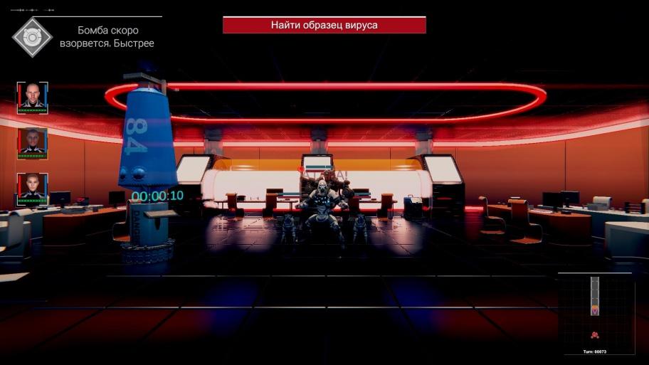 Conglomerate 451 обзор игры