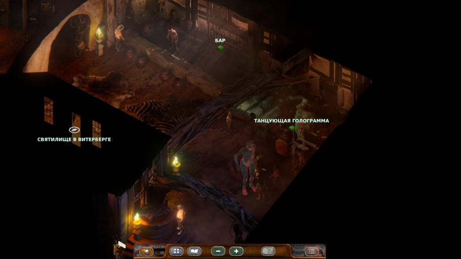 Beautiful Desolation обзор игры