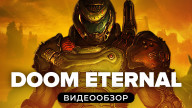 Doom Eternal: Видеообзор
